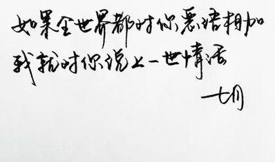 微信号签名一句话 微信个性签名有什么好的句子