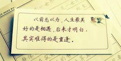 抖音签名一句话至自己 抖音的签名应该怎么写