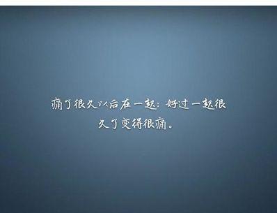 等一个人的句子10个字 八个字等一个人的句子