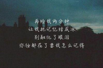 走出难过的句子 让人走出悲伤的句子
