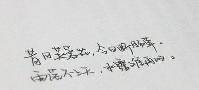 对生活很绝望的英语句子 包含着对生活充满绝望的句子怎么翻译
