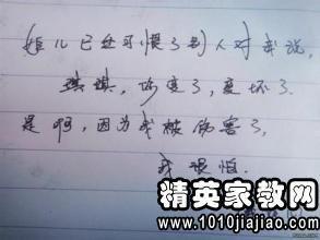 10字个性签名伤感句子 伤感,唯美的个性签名
