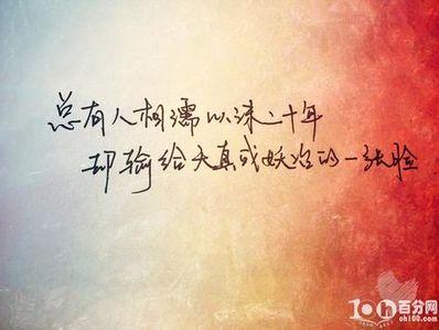 描写爱情苦涩的句子 描写苦涩爱情句子