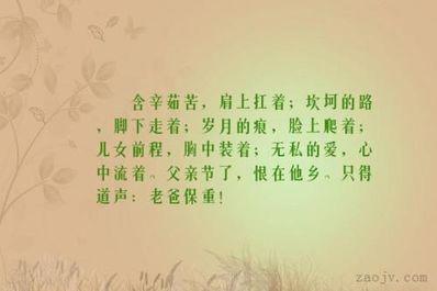 心情苦涩的句子 关于苦涩的句子