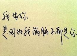 """关于相爱又相杀的句子 描写""""从相爱到相杀""""的诗句有哪些?"""