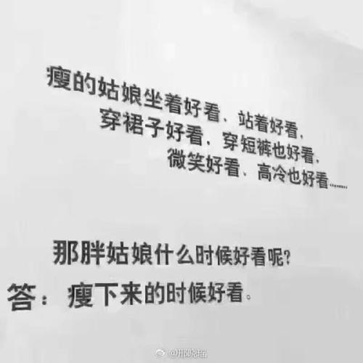 ins上的有格调的句子 ins上比较活跃的韩文话题有哪些