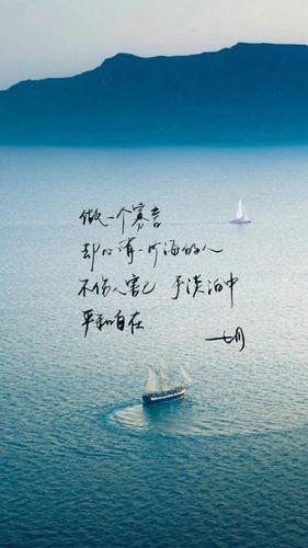 孤独意境的句子 求一些唯美意境的句子。。