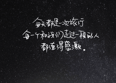 爱情欺骗句子让人流泪 欺骗爱情的句子。