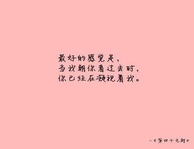 很有意境的句子 有诗意的句子