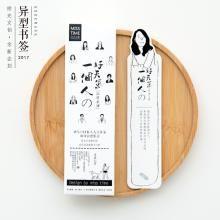 日本著名小说经典语录 日本作家以及他们的经典句子