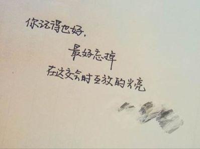 文艺短句摘抄 谁有充满文艺范的句子,我要摘抄在本子上