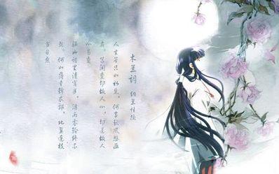 日本唯美诗句 日本淡雅悲伤的诗词