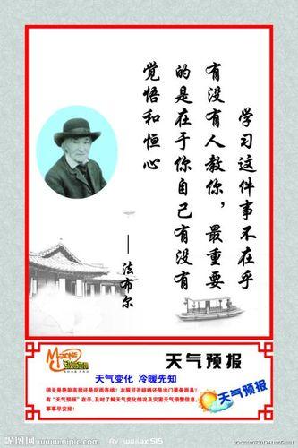 日本作家名句语录 关于日本作家的一句名言