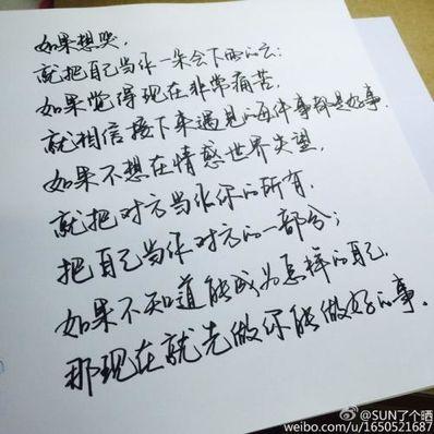 一句写闺蜜的经典歌词 留给闺蜜的一句霸气又感动的歌词