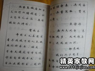 现代作家经典名句摘抄 现代文学有什么经典名句!