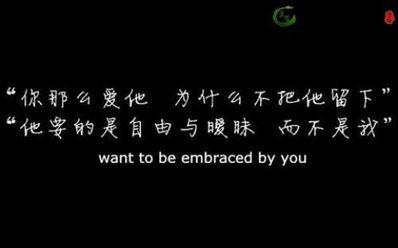痛到心碎的句子英文版 痛到心碎的句子