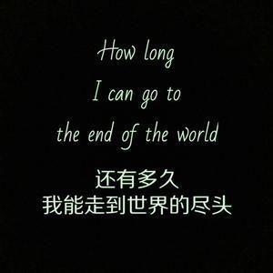 伤感的英文句子 英语爱情伤感句子