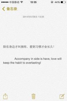 英语伤感短句带翻译 一些唯美的英文句子,带翻译