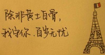 10字以内美句短句 伤感唯美的古文10字左右短句