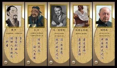 日本作家的名人名言 日本都有哪些名人名言?