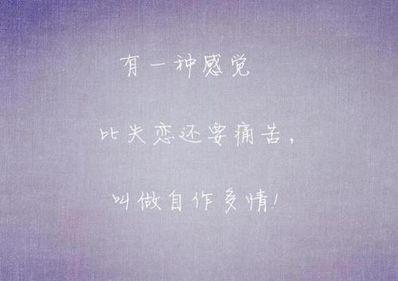 让人流泪的爱情句子 要很感人的爱情句子。