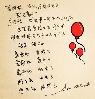 伤心的句子关于爱情 要关于爱情悲伤的句子