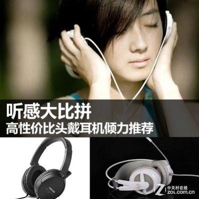 戴上耳机听歌的句子 塞上耳机听着歌伤感句子