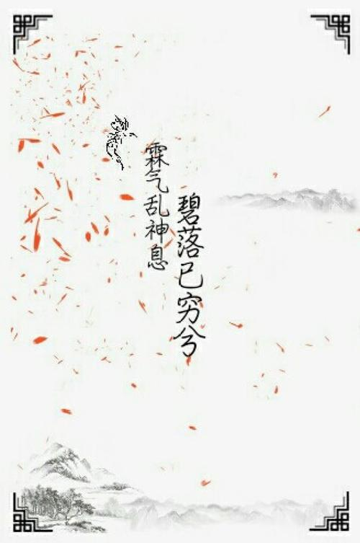 5字古风诗意短句 五个字的古风唯美名字