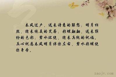 简短诗意的祝福句子 简短具有诗意的祝福语有哪些?