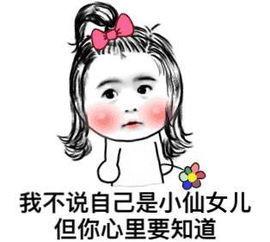 夸女孩是小仙女的话 形容小仙女的诗句