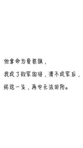6字伤感短句 求六个字的伤感唯美短语