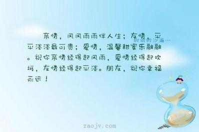 温馨亲情的句子 表达亲情,很温暖的句子