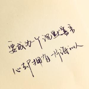 """干净文艺六字短句 带""""倾、颜""""的六字唯美古风句子"""