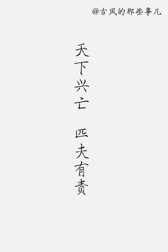 八字古风哲理短句 古风唯美凄凉句子,古风豪迈句子,哲理短句