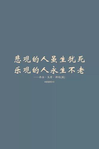 励志文艺范儿的句子 文艺范的励志的座右铭