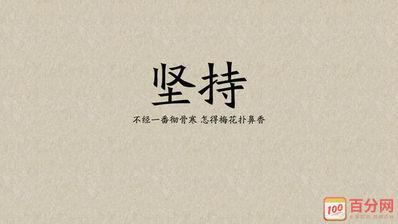 励志句子大全简短唯美 唯美励志的句子简短