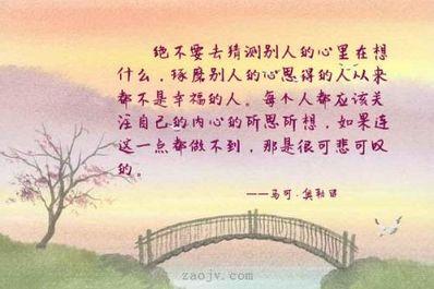 美到心里的句子 不忘初心美到心碎的句子