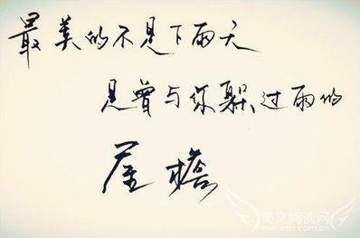 唯美到心碎的短句 唯美的短句