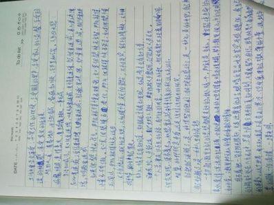优美词句100句 100句优美的句子