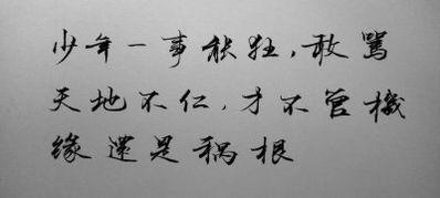 很仙的短句子 有哪些超凡脱俗的有仙气的句子?