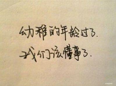 短小而精辟的人生哲理句子 简短而具有人生哲理性又精典的句子