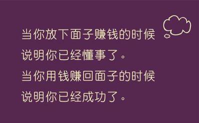 简短人生哲理句子 简短而具有人生哲理性又精典的句子