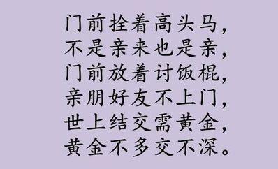 方面一套背后一套的句子 描述一个人,人前一套背后一套,相关的句子