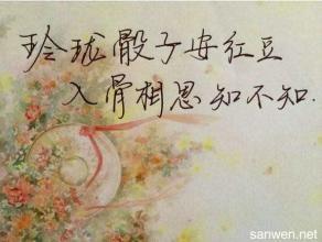 表达喜欢的句子简短古风 表达爱情的古风句子