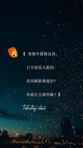 古风星辰的短句 与星辰有关的古风签名