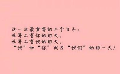 五字简洁唯美诗句 求唯美5字诗句