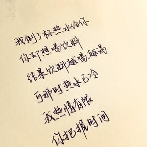 优美哲理句子简短 优美且有哲理的句子