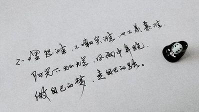 深奥哲理的古风句子