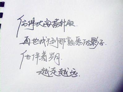 哲理简短佳句 求富有哲理的短句子!短的!