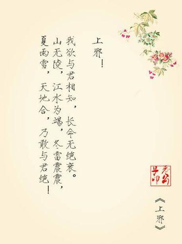 100句打动人心的诗句 有100句经典情感诗词吗?